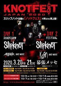 Slipknot sera accompagné par Korn et Anthrax lors du Knotfest Japan 2020