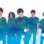 Le groupe de Metalcore japonais Earthists. diffuse un nouveau single intitulé Suicidal Temple