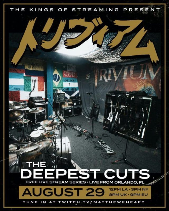 Trivium annonce The Deepest Cuts, un livestream gratuit qui aura lieu ce samedi