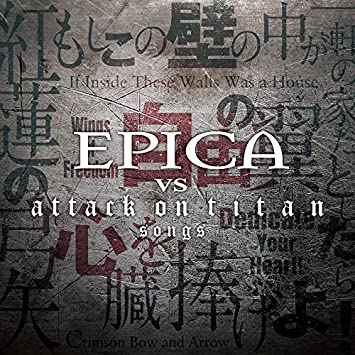 Epica vs Attack on Titan Songs (EP)