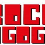 Le site français Rock A Gogo lance ses soldes !