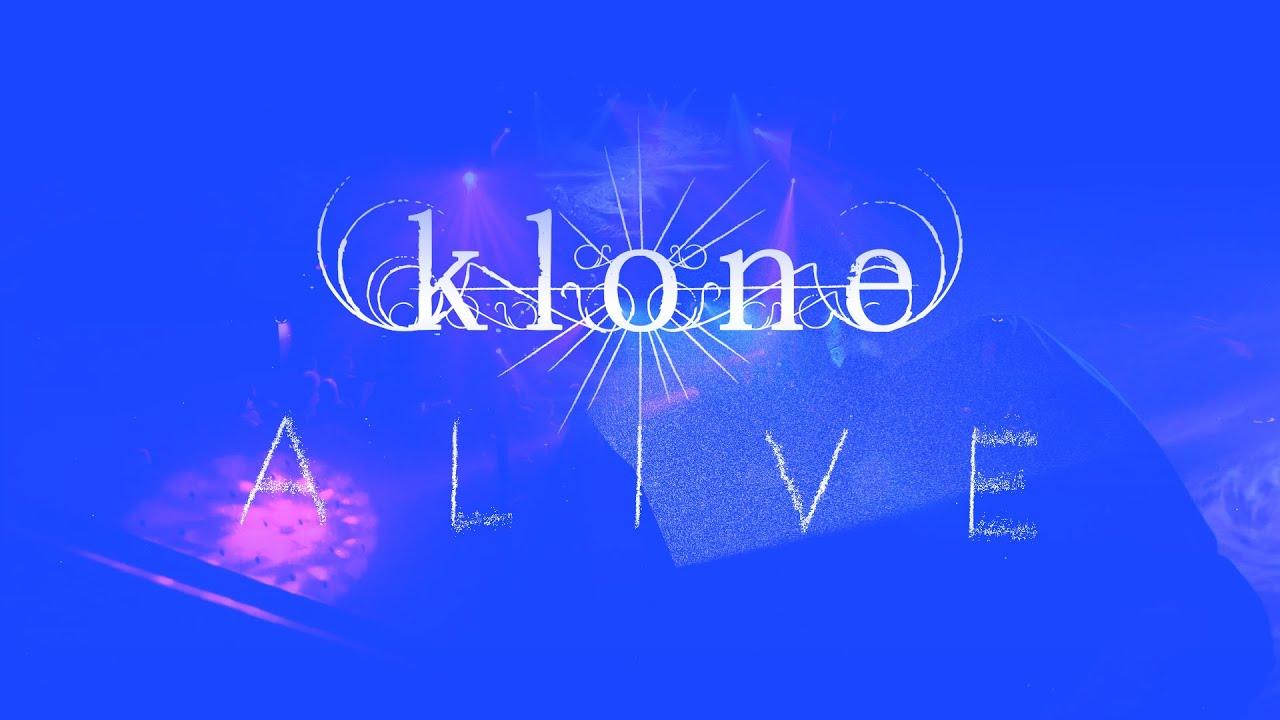 Le groupe de Rock/Metal français Klone annonce son premier album live, Alive !
